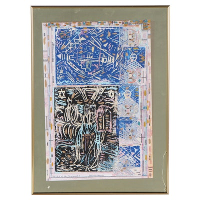 """Joan Freiberg Embellished Relief Print """"The Ark of The Covenant I,"""" 1989"""