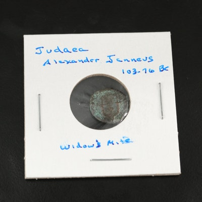 "Ancient Judaean Bronze ""Widow's Mite"" Coin"