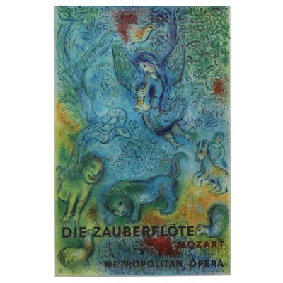 """Offset Lithograph After Marc Chagall """"The Magic Flute,"""" Late 20th Century"""