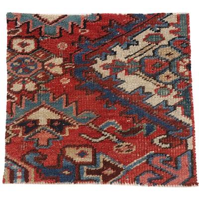 1'3 x 1'4 Persian Heriz Serapi Rug Fragment, 1910s