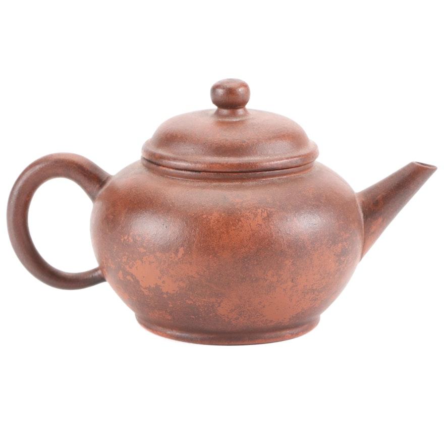 Chinese Qing Dynasty Yixing Clay Miniature Teapot