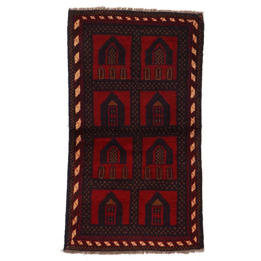 2'7 x 4'9 Hand-Knotted Afghan Turkmen Rug, 2000s