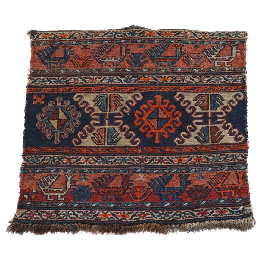 1'6 x 1'8 Handwoven Caucasian Kazak Soumak Pictorial Rug, 1900s