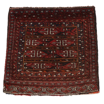 1'8 x 1'8 Hand-Knotted Persian Turkmen Rug, 1920s