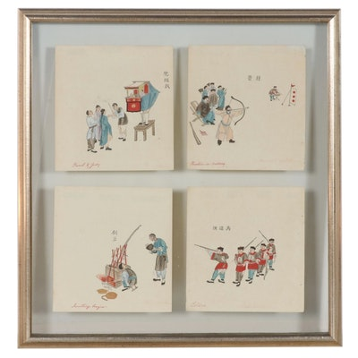 Chinese Ink and Watercolor Painting of Figures at Work