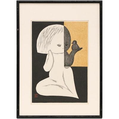 "Kaoru Kawano Woodblock ""Small Bird,"" Circa 1950"