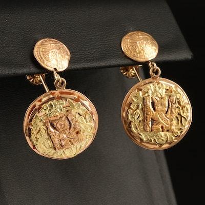 18K Mesoamerican Patterned Earrings
