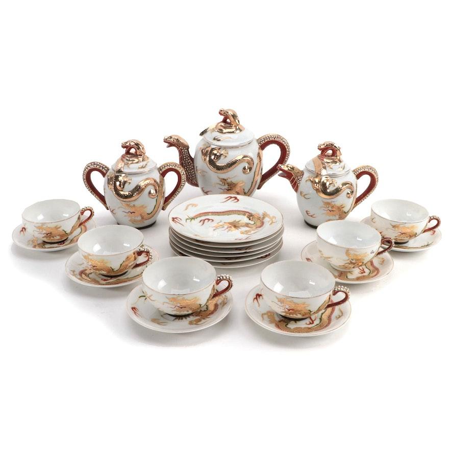 Japanese Satsuma Porcelain Dragon Motif Tea Set with Lithophane Cups