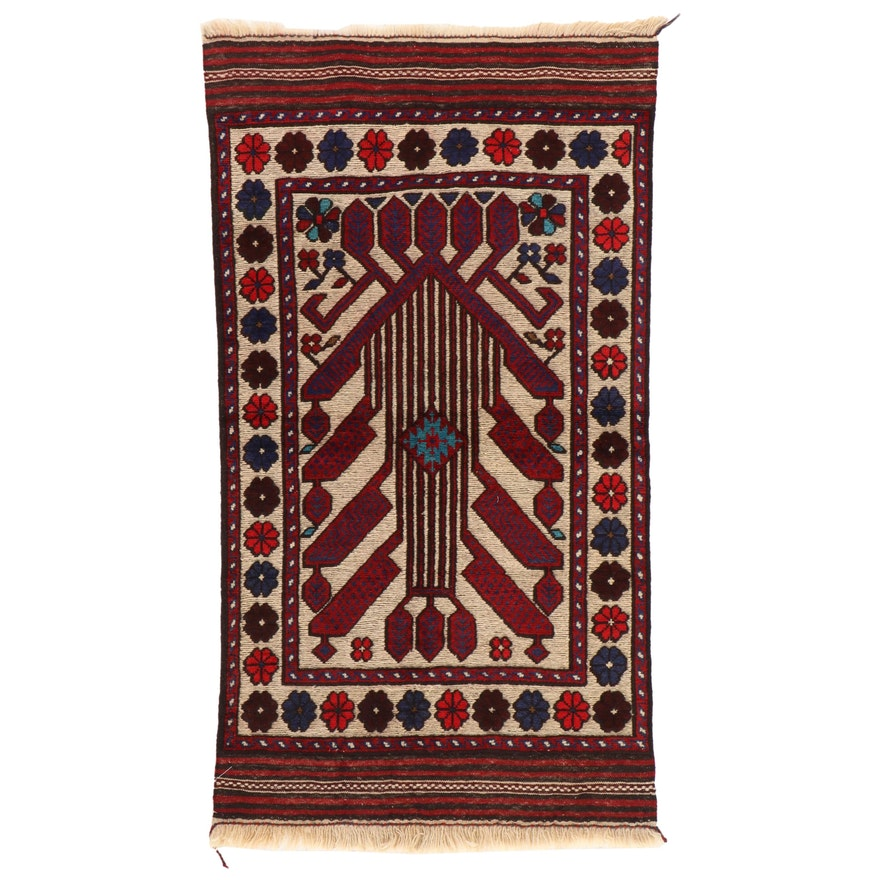 2'8 x 5' Handwoven Afghan Mixed Technique Area Rug