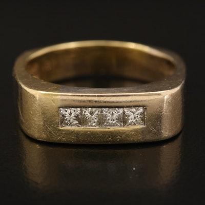 18K 0.67 CTW Diamond Gypsy Set Bar Ring