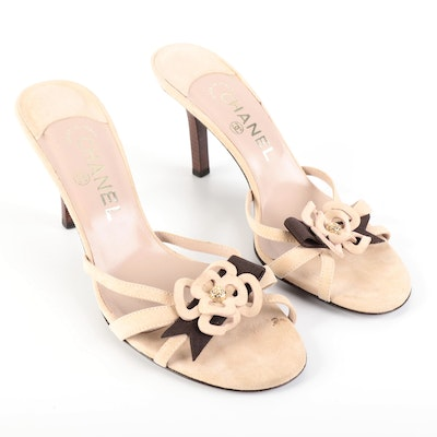 Chanel Open-Toe Mule Sandals in Nude Suede and Brown Grosgrain with Box