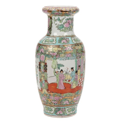 East Asian Hand Painted Ceramic Vase