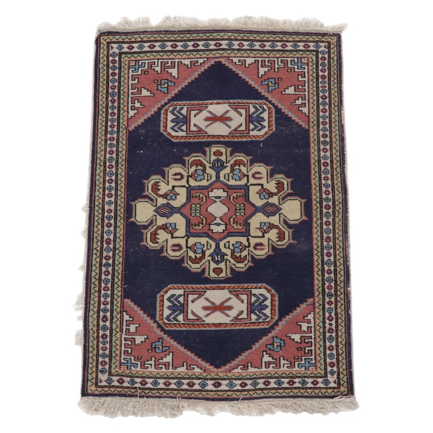 2'5 x 3'9 Hand-Knotted Persian Turkmen Accent Rug