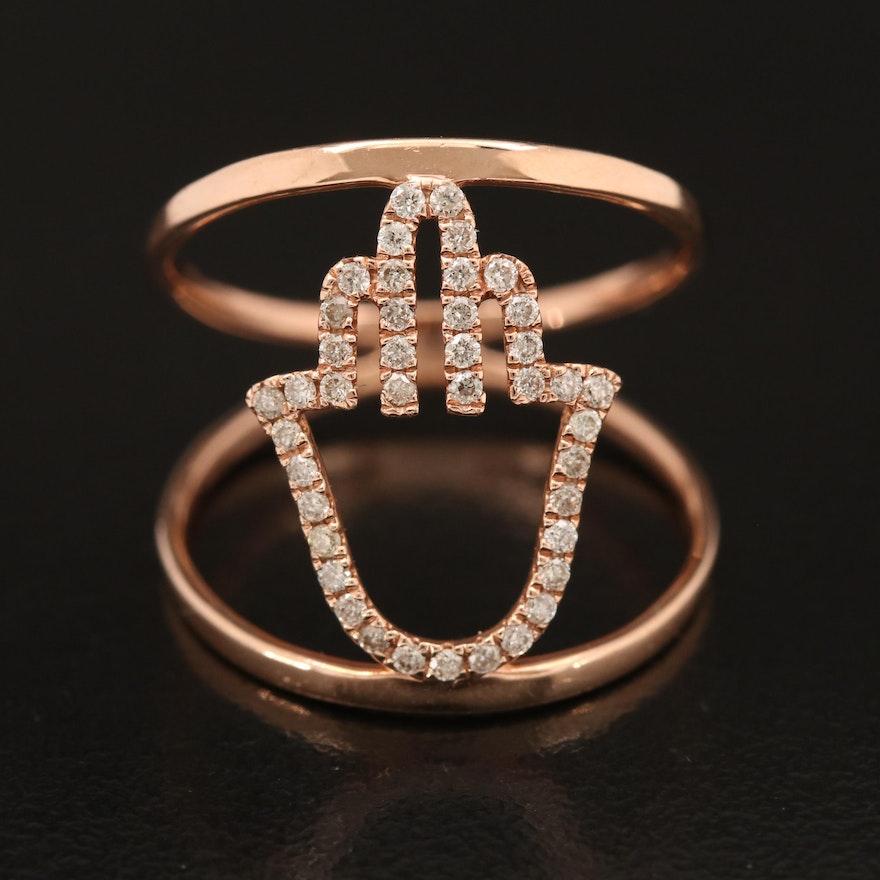 14K Rose Gold 0.23 CTW Diamond Hamsa Ring