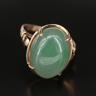 Vintage 14K Jadeite Cabochon Ring with GIA Report