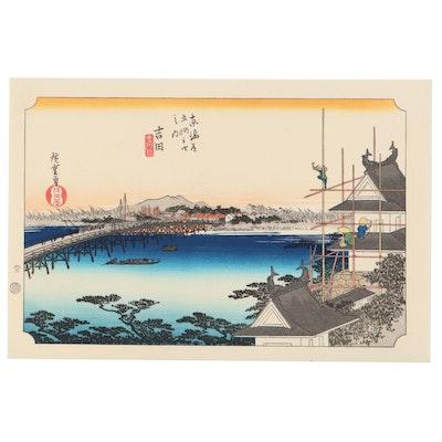 "Utagawa Hiroshige Woodblock ""Yoshida: The Toyokawa River Bridge"""