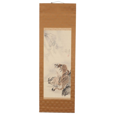 Japanese Ink Wash Painting of Rosetsu Tiger