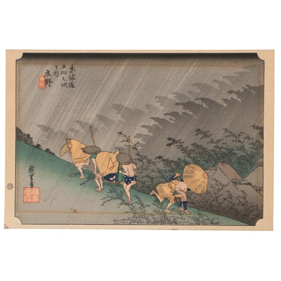 "Woodblock After Utagawa Hiroshige ""Shôno: Driving Rain,"" Mid-20th Century"