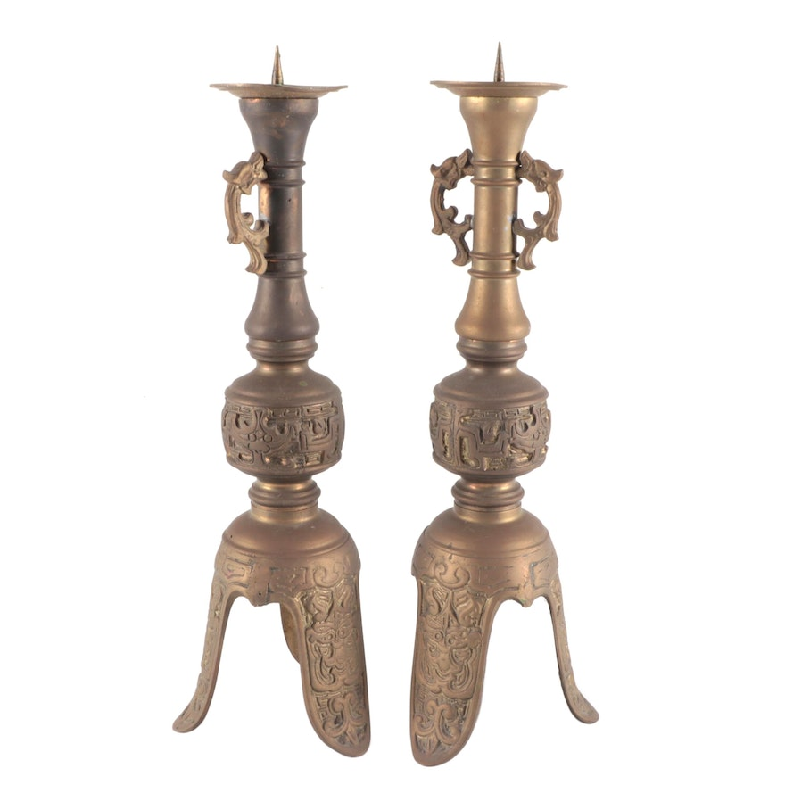 Chinese Brass Candle Holders, Mid to Late 20th Century