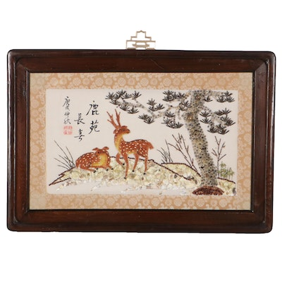 East Asian Shell Craft Assemblage of Deer and Pine