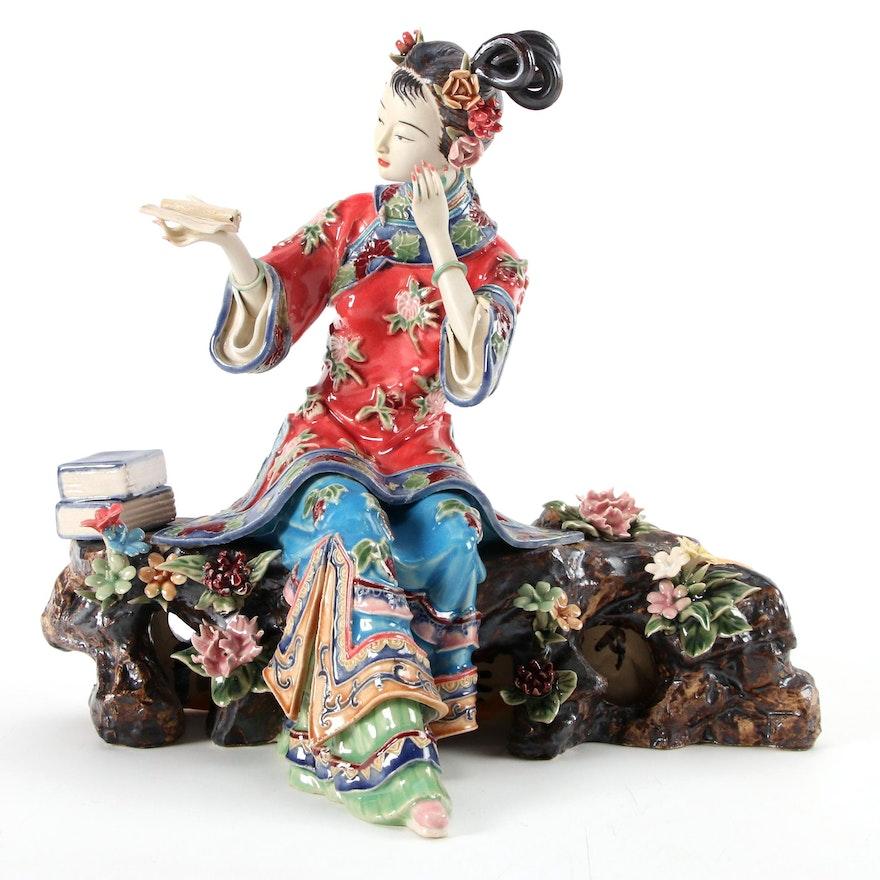 Chinese Lin Naihe Ceramic Figurine of Woman Reading