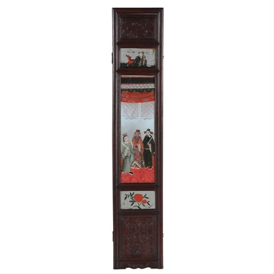 Chinese Carved Wood and Hand-Painted Mirror Screen Panel