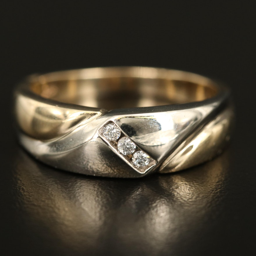 10K Two-Tone Gold 0.10 CTW Diamond Channel Band