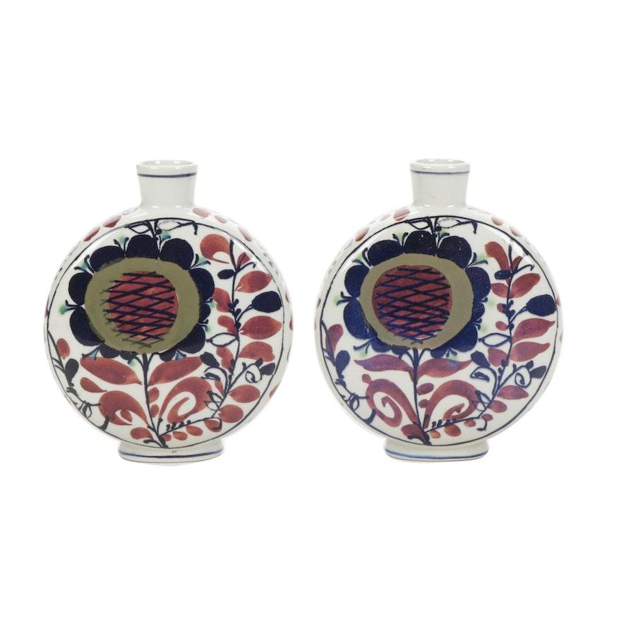 """Kari Christensen for Royal Copenhagen """"Aluminia Faience"""" Porcelain Vases"""
