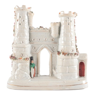 Staffordshire Ceramic Castle Spill Vase with Brocage Accents, Late 19th Century