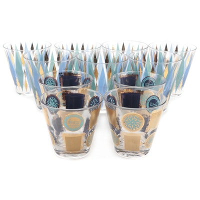Mid Century Modern Old Fashioned Glasses