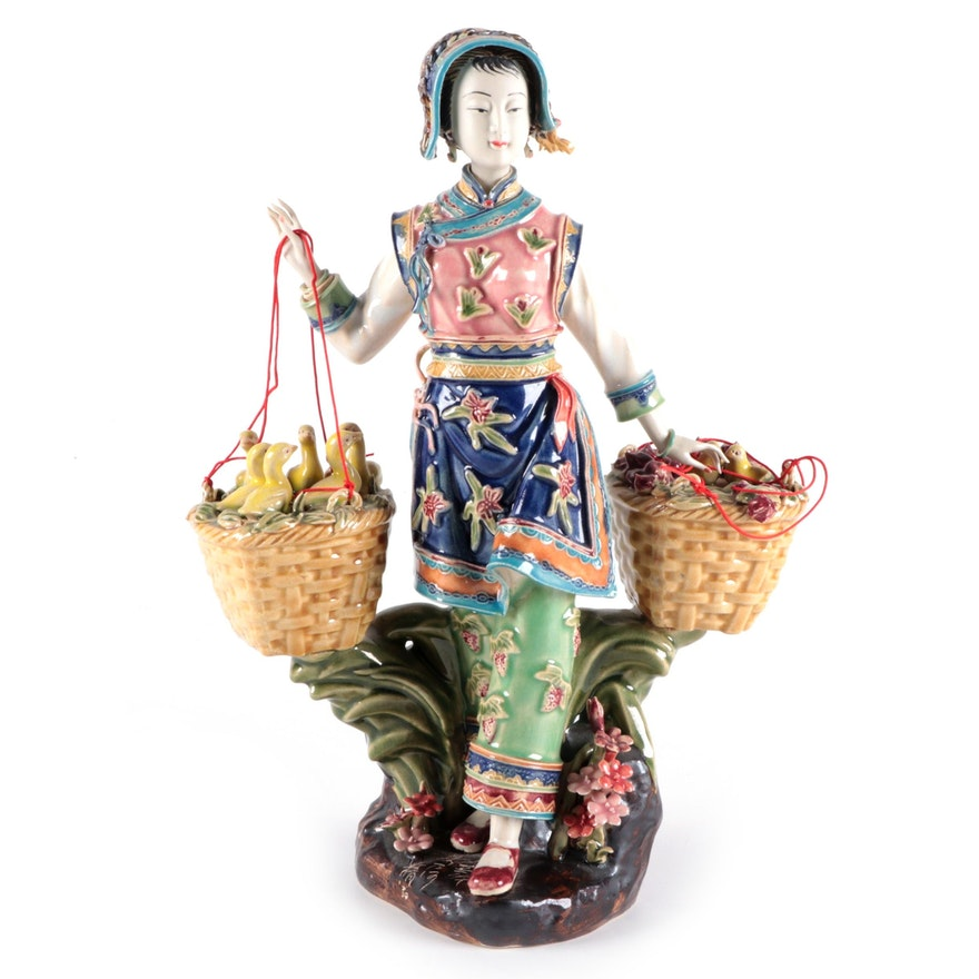 Chinese Shiwan Porcelain Figurine of Farmer Carrying Baskets by Lin Naihe