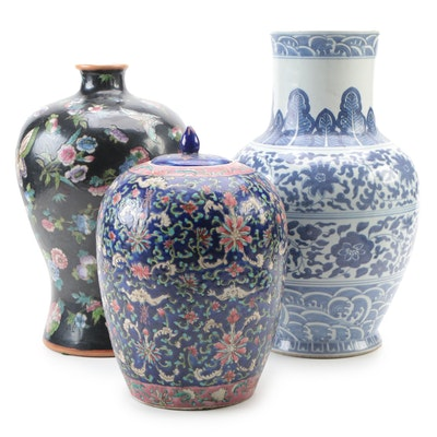 Chinese Ceramic Ginger Jar and Vases, Mid to Late 20th Century