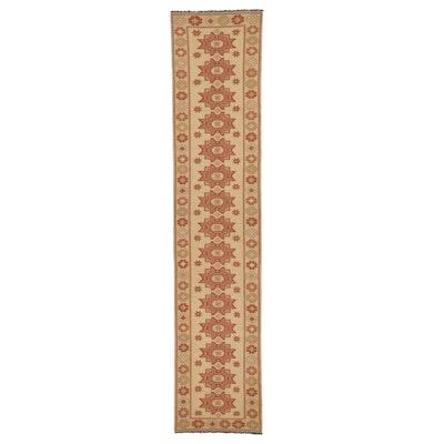 2'7 x 12'7 Handwoven Pakistani Soumak Carpet Runner