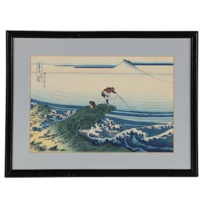 """Woodblock After Katsushika Hokusai """"Kajikazawa in Kai Province"""""""