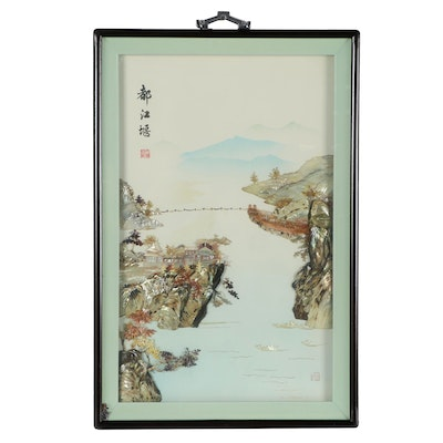 Chinese Carved Stone Relief Sculpture of Landscape