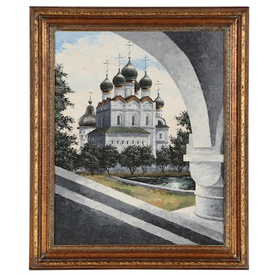 Architectural Landscape Oil Painting of Rostov Kremlin, Late 20th Century