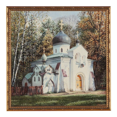 Landscape Oil Painting of Church of the Savior Not Made by Hands
