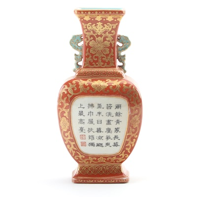 Chinese Coral-Ground Gilt Decorated Ceramic Wall Vase