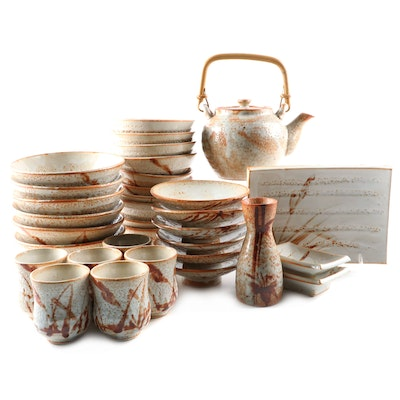 Chinese Glazed Pottery Tea Set and Dinnerware, Late 20th Century