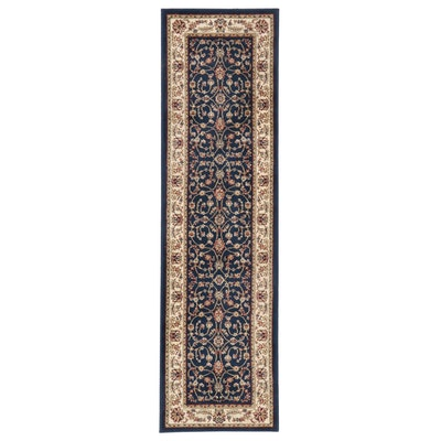 2'1 x 7'5 Machine Made Carpet Runner