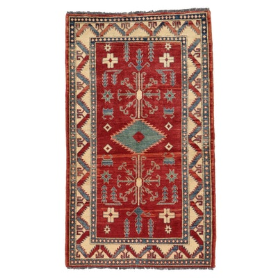 4'1 x 7' Hand-Knotted Northwest Persian Area Rug