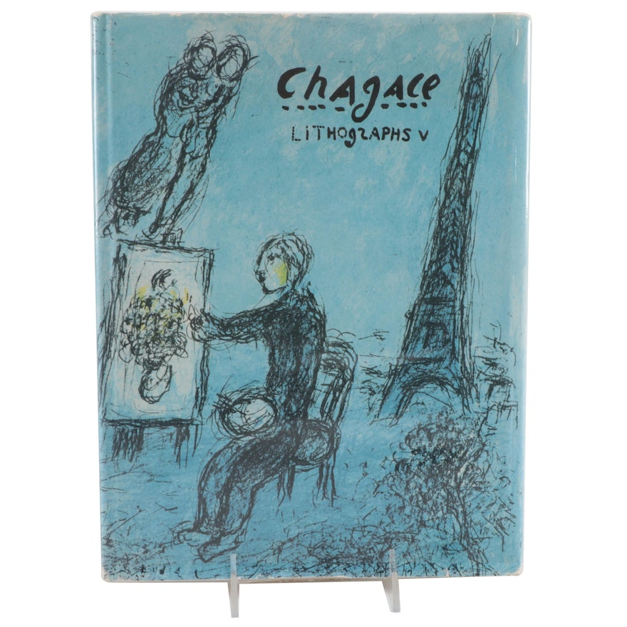 """First American Edition """"Chagall Lithographs"""" by Charles Sorlier, 1984"""