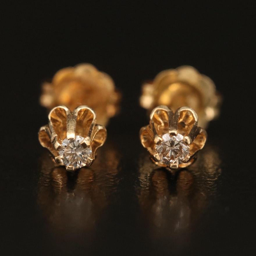14K 0.08 CTW Diamond Buttercup Stud Earrings