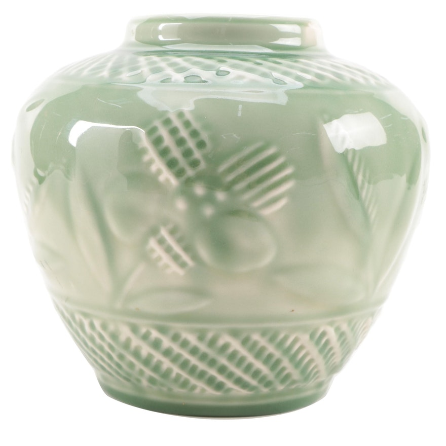 Rookwood Pottery High Glaze Floral Vase, 1945