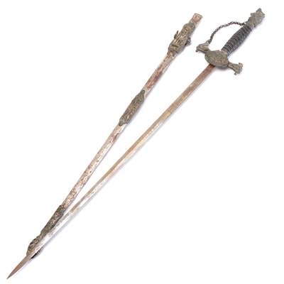 Knight of the Pythias Presentation Sword with Scabbard