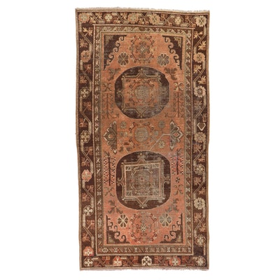 4'8 x 9'6 Hand-Knotted Central Asian Samarkand Area Rug