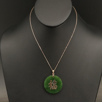 Chinese 14K Gold Nephrite Good Fortune Pendant Necklace