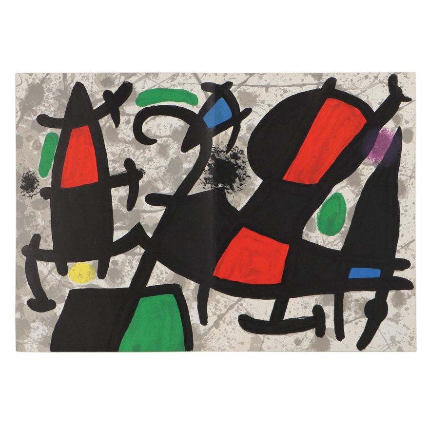 """Joan Miró Abstract Lithograph for """"Derriere le Miroir,"""" 1970"""