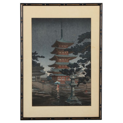 "Tsuchiya Koitsu Shin-hanga Woodblock ""Rain at Horyuji Temple, Nara"""