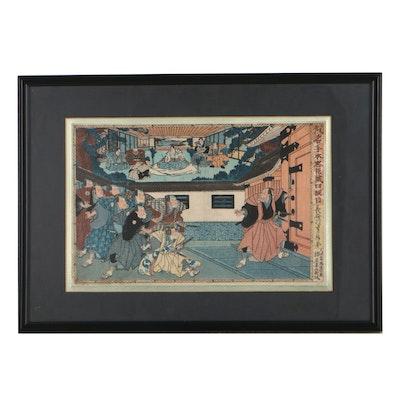 "Woodblock After Utagawa Kunisada ""Act IV, The Suicide of Enya Hangan"""